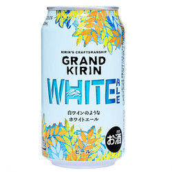 15542  kirin grand kirin white ale   can