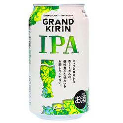 15543  kirin grand kirin ipa   can
