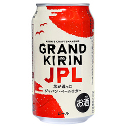15544  kirin grand kirin jpl   can