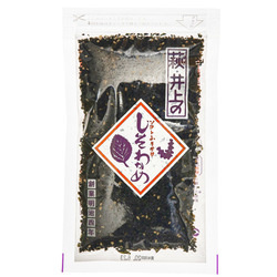 15549  inoue shoten shiso perilla and wakame seaweed soft furikake rice seasoning