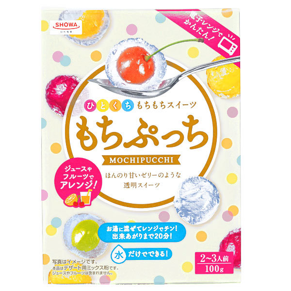 15551  showa mochipucchi clear mochi ball dessert mix