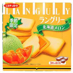 15554  ito seika languly hokkaido melon cream sandwich biscuits