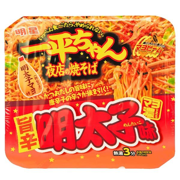 15557  myojo ippeichan spicy cod roe instant yakisoba noodles   above view %282%29