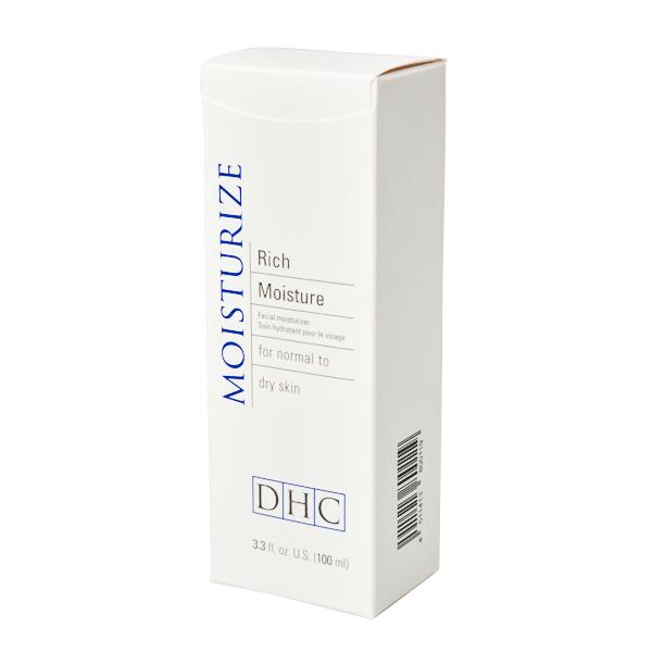 15563  dhc rich moisture facial moisturiser   box