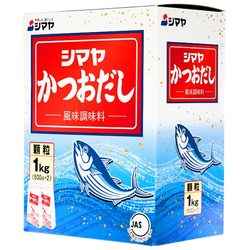 15580  shimaya katsuo bonito dashi stock   powder  catering size
