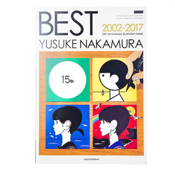 15594  tuttle best yusuke nakamura   15th anniversary illustration book