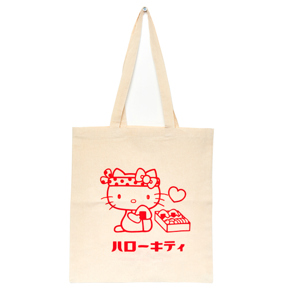 15624  japan centre ichiba x hello kitty 45th anniversary tote bag