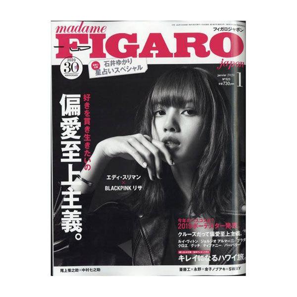 Figaro edit
