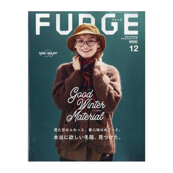 Fudge edit