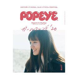 Popeye edit