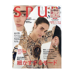 Spur edit
