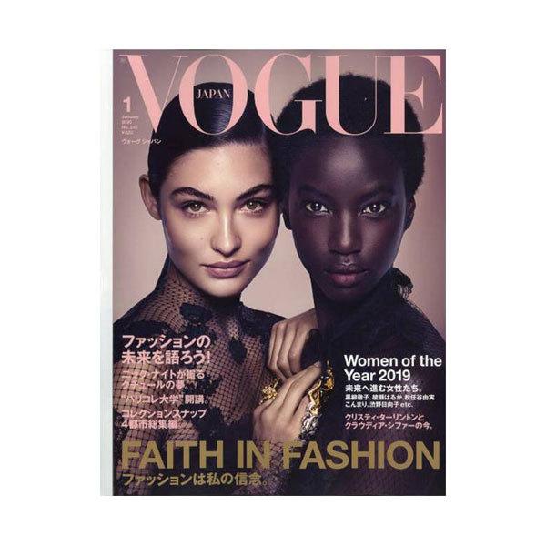 Vogue japan edit