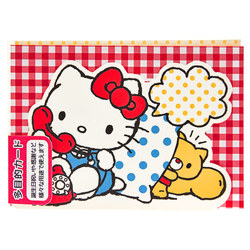 15630  sanrio greetings hello kitty multi purpose greeting card   squirrel   phone