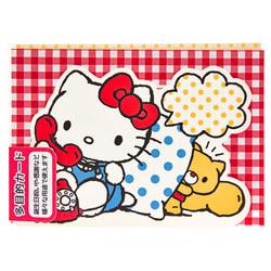 15630  sanrio greetings hello kitty multi purpose greeting card   squirrel   phone