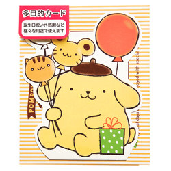 15638  sanrio greetings pompompurin multi purpose greeting card   balloon animals