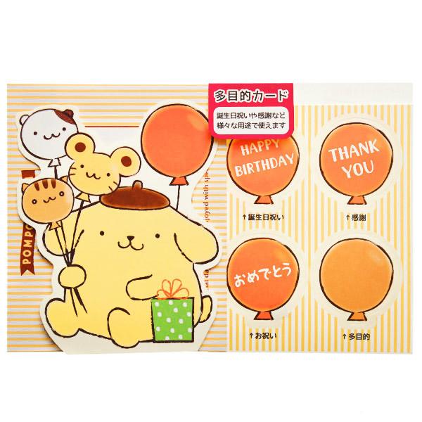 15638  sanrio greetings pompompurin multi purpose greeting card   balloon animals   contents