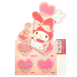 15642  sanrio greetings my melody multi purpose greeting card   balloons   contents