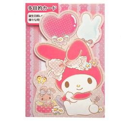 15642  sanrio greetings my melody multi purpose greeting card   balloons