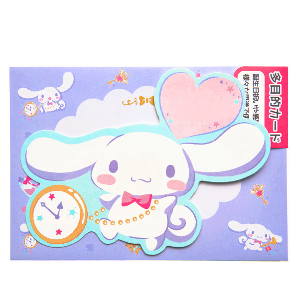 15643  sanrio greetings cinnamoroll multi purpose greeting card   watch