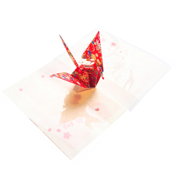 15650  sanrio greetings hello kitty origami crane pop up card   3d view