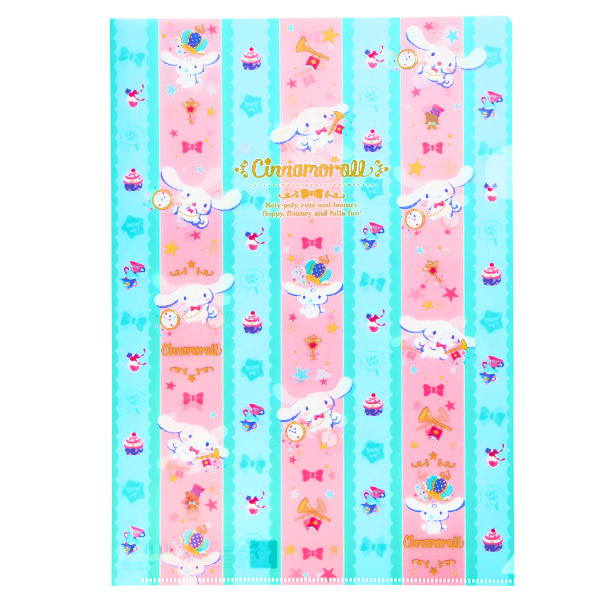 15653  sanrio cinnamoroll a4 clear file protector   green   pink tea party