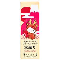 15665  sanrio hello kitty bite sized koshian smooth red bean yokan jelly cake