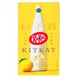 15679  nestl%c3%a9 kitkat mini gift box   yuzu citrus sake