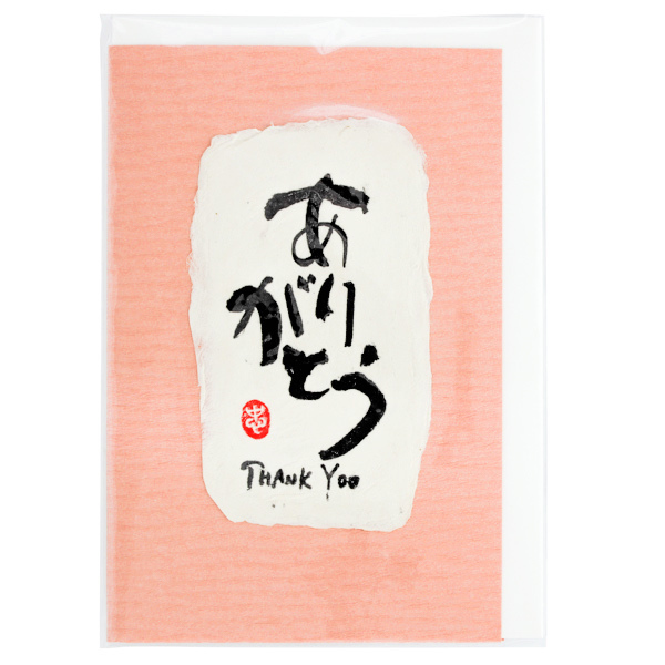 15726  hyogensha japanese thank you card   hiragana  pink
