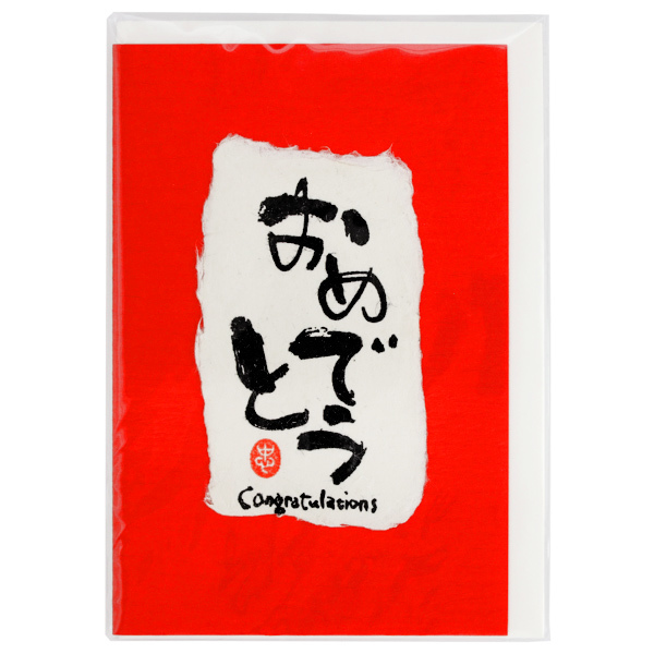 15727  hyogensha japanese congratulations card   hiragana  red