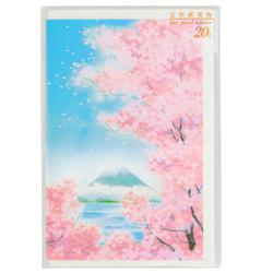 15730  hyogensha japanese geisha greeting card   gold embossing  pink background