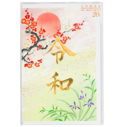 15733  hyogensha reiwa japanese era name greeting card   plum blossoms in spring