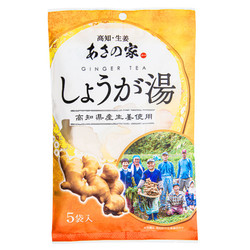15749  asano asa no ya ginger tea