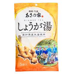 15749  asano asa no ya ginger tea