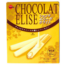 15821  bourbon elise white chocolate coated cream wafers