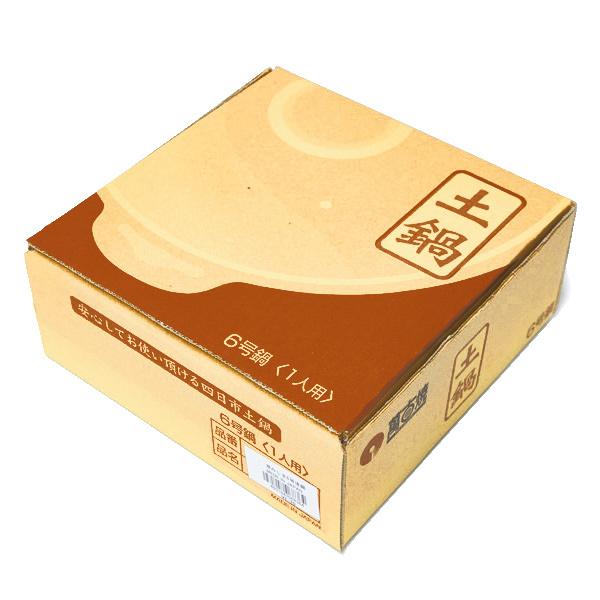 Nabe hot pot olive and cream box