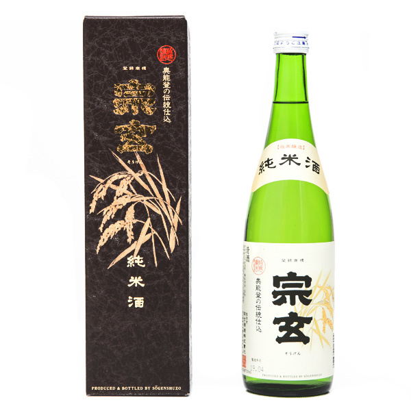 15780  yamato shoyu miso chocolate flavoured brown rice amakoji concentrated amazake   with box