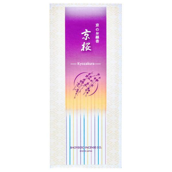 15768  shoyeido traditional japanese incense   kyozakura kyoto cherry blossoms