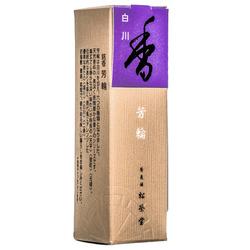 15767  shoyeido horin shirakawa incense   angled