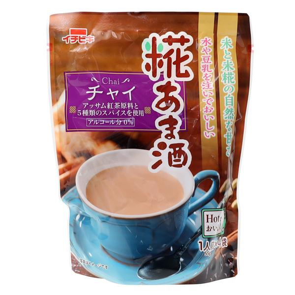 20200206 japan centre online1353