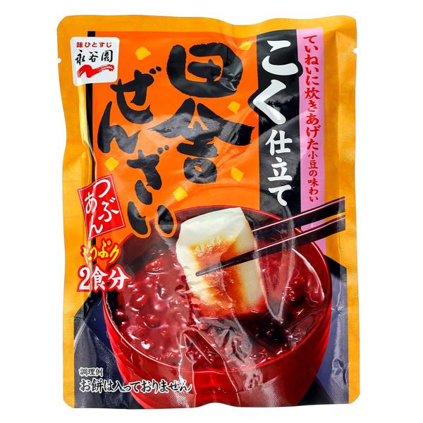 20200206 japan centre online1241