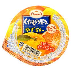 20200206 japan centre online1244
