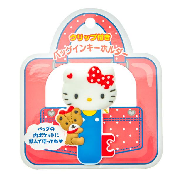 20200225 japan centre online1770