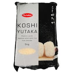 15973  yutaka koshi yutaka rice