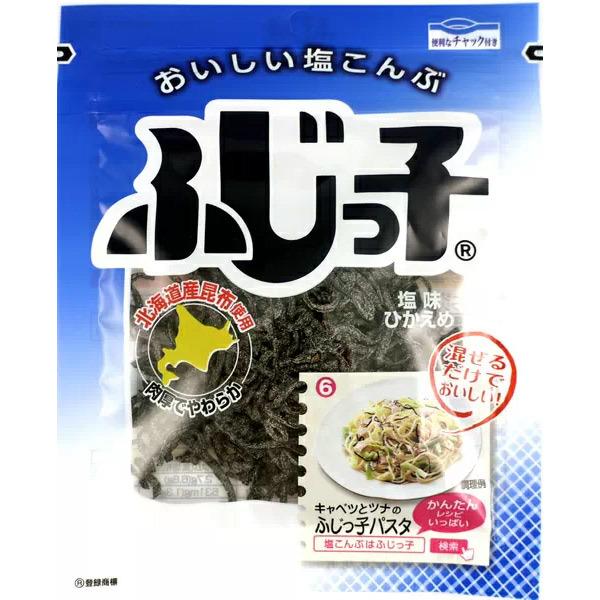 Fujicco shredded dark salted kombu seaweed
