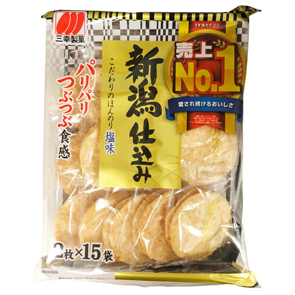 15989 sanko seika plain rice crackers