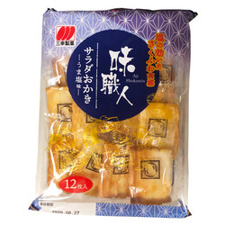 15992 sanko seika salad rice crackers