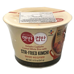 16009 cj hetbahn cupbahn instant stir fried kimchi korean rice pot