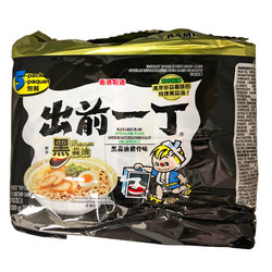 16014 nissin demae iccho black garlic oil tonkotsu ramen
