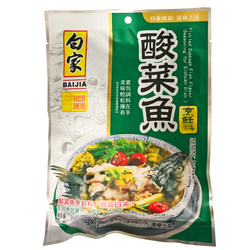 16021 sichuan baijia pickled cabbage fish seasoning