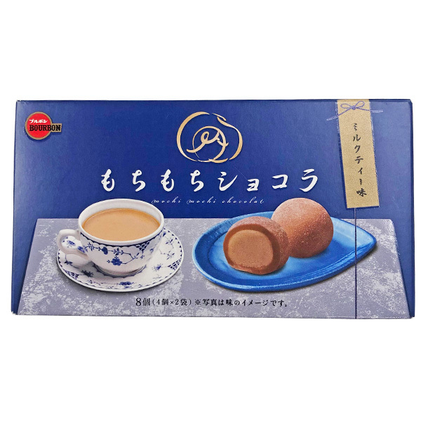 15998 bourbon soft milk tea flavoured ganache mochi chocolates